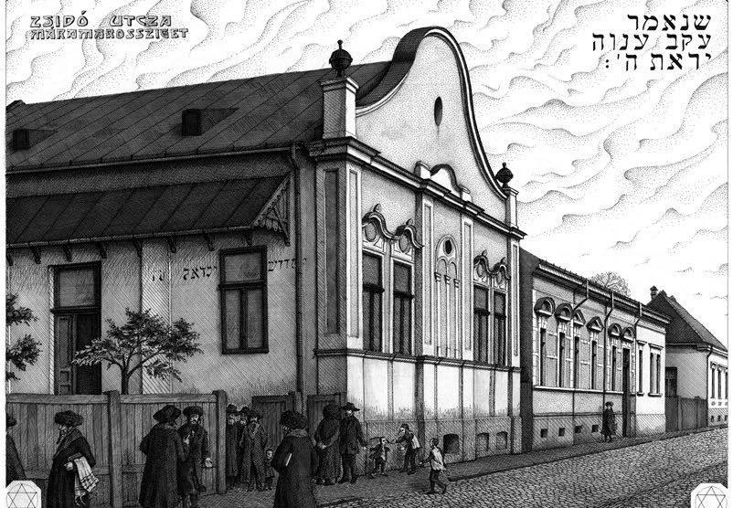 Jewish street Sighetu Marmației Maramures - Cercetare arbore familială ebraică